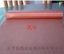 铜网 紫铜网 黄铜网 磷铜网1-400目规格齐全