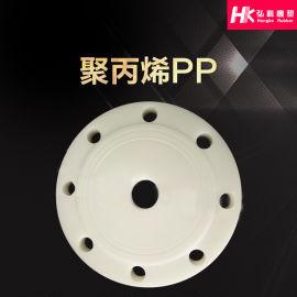 聚丙烯聚乙烯制品(PP\PE) 聚丙烯