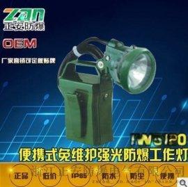 海洋王升级IW5120便携式强光防爆应急工作灯