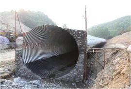 西安厂家供应桥梁专用管涵金属钢波纹涵管直销