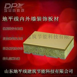 高密度复合板 复合保温防火板
