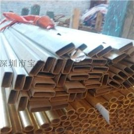 飾品用5*5mm黃銅小方管/廣州10*20mm黃銅扁管報價