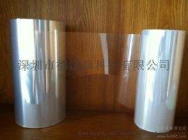 韩国生产防爆保护膜防蓝光防爆保护膜原材料卷材 举