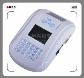 运城浴室水控机|绛县刷卡淋浴器|稷山IC卡消费机