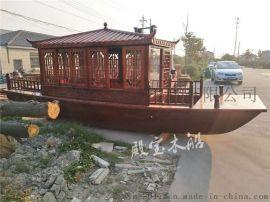 山东聊城画舫船厂家供应木船 景区旅游船传统中式观光船 各类大小防腐木质船