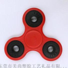 指尖陀螺edc成人减压玩具轴承旋转手指陀螺 经典三叶指尖陀螺