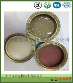 安平县华泰牌厂价直销 不饱和聚酯腻子 原子灰