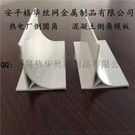 优质PVC倒圆角线 电力用倒角条圆弧角度精准重复用