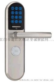 新款防盜門密碼鎖 家用密碼鎖 酒店感應卡密碼鎖