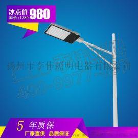 新農村建設 高郵廠家直銷 30W 60W 6米 新型節能LED路燈