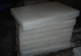 供应石蜡 (化工用石蜡)块状石蜡