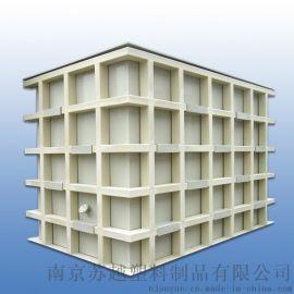 厂家生产PP酸洗槽 PP电镀槽 酸洗池 化工污水槽 价格优惠