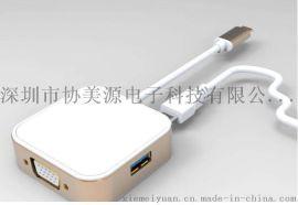 协美源 type -c转 HDMI高清转换器