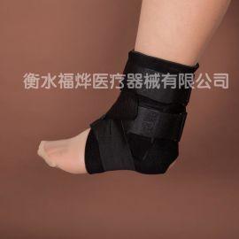 踝骨固定带护托护具专业生产厂家大量现货供应