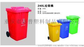 赛普专业生产塑料垃圾桶 垃圾桶购买网