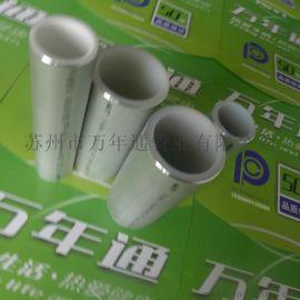 鞍山铝合金衬塑PERT复合管产品性能