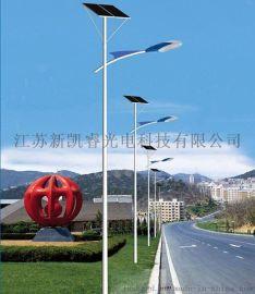 江苏新凯睿光电 优质供货,低价  专业定制 厂家直销40W太阳能超亮LED路灯