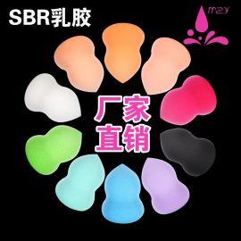 厂家直销水滴粉扑 葫芦化妆棉 BB美妆蛋 sbr天然乳胶化妆葫芦粉扑