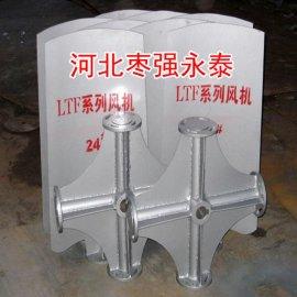 LF冷却塔风机厂家推荐、冷却塔风机型号、冷却塔风机价格、冷却塔减速机