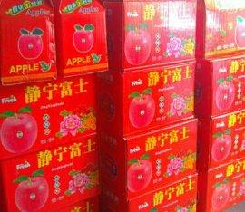 平凉静宁富士苹果