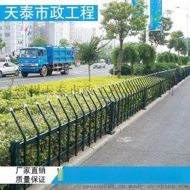 廠家直銷CPG-04折彎防跨護欄綠化護欄別墅花園草坪圍欄隔離欄