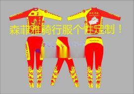 骑行服套装秋冬季长袖男女自行车服抓绒防风保暖骑行裤装备