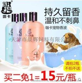 咖卡狗狗沐浴露泰迪金毛萨摩耶比熊宠物用品猫咪幼犬洗澡香波杀菌