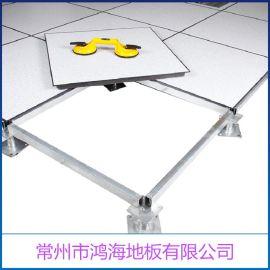 機房防靜電地板 機房全鋼防靜電地板 機房架空防靜電地板 計算機房地板