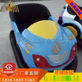 兒童地網碰碰車丨碰碰車遊樂設備丨鄭州金山碰碰車圖片