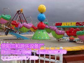 新款公園遊樂設備霹靂轉盤滎陽市三和遊樂設備廠