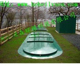 专业生产医疗污水处理设备