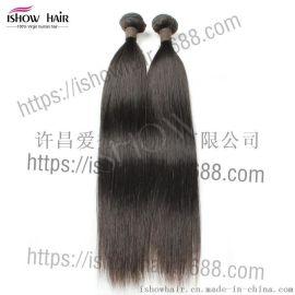 许昌爱秀假发巴西直发帘100%真人假发 海外仓一件代发 Brazilian Virgin Hair