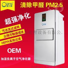 空氣淨化器技術 提供空氣淨化器 淨化整體解決方案