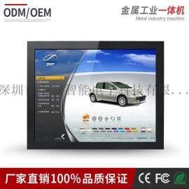 深圳中冠智能15寸工业一体机 非触摸 低功耗无风扇一体机
