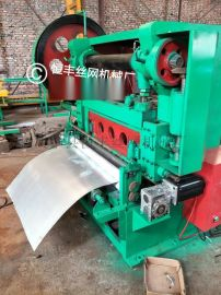 轻型钢板网拉网机厂家|钢板网机