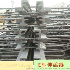 GQF-E60型轨道伸缩缝SSFB梳齿板伸缩缝,[厂家]验货