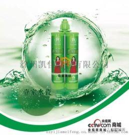 江苏徐州美缝剂厂家壹家水瓷抗菌防霉环保美观 2017新款热卖
