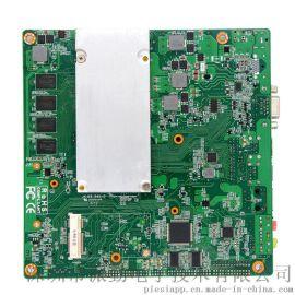 派勤X86專業生產集成主板itx主板集成cpu板載J1900CPU智慧工業主板