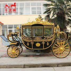 皇家馬車婚禮婚慶馬車商業活動房地產展示馬車