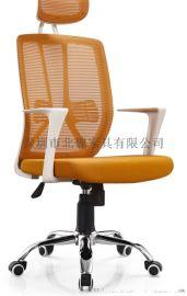 深圳办公家具、转椅办公椅、佛山办公椅、办公椅子转椅、网布大班椅、网布办公家具