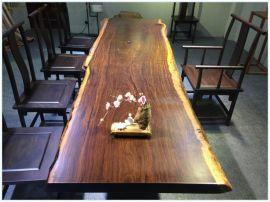 黑檀实木原木大板桌茶桌会议桌大班台实木家具厂家直销