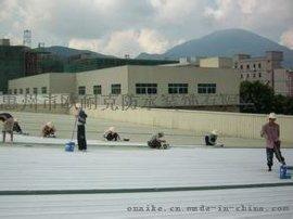 惠州市镀锌瓦屋面水槽补漏公司惠州市欧耐克防水补漏公司