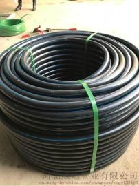 PE地源热泵管 厂家直销pe盘管 pe给水管成达管给水管全新料国标管