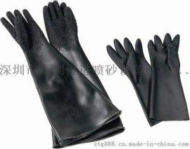深圳喷砂手套|高耐磨橡胶手套