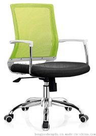 高端办公椅职员椅常规转椅办公椅网椅电脑椅