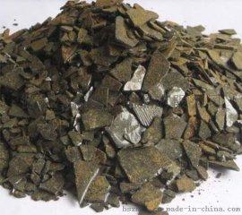 石油树脂(碳九树脂)16号色片状