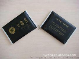 宜春纸巾厂专业定制广告纸巾餐饮纸巾量大从优3-5天出货