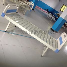 abs床头平板床 医院普通平床 养老院平型病床