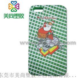 PVC手机套 塑胶手机套