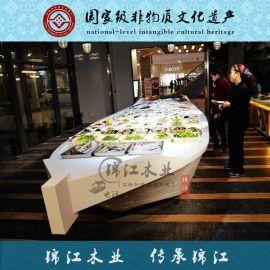 錦江木船 船型餐臺 裝飾木船 船型吧臺 自助餐餐臺 定制 收銀臺